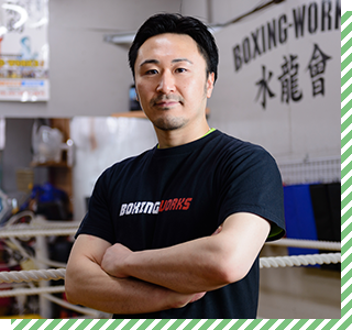 BOXING-WORKS 水龍曾